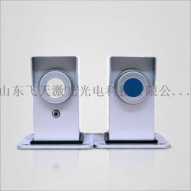 XD-A500S微型激光入侵探测器