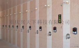 校浴室水控机,水控器,节水器,水控刷卡器