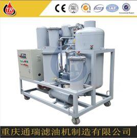 通瑞牌ZJD-6 液压油精密多功能真空滤油机(除杂质、水分、破乳化)