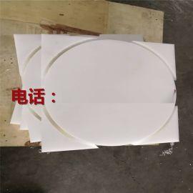 pp板焊接加工,聚丙烯硬质裁剪塑料板