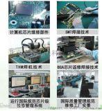 计算机测试与维修实训室设备