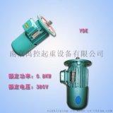 起重電機 YDEZ 90L-4 1.5KW 電磁制動三相非同步電動機