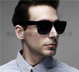 儿童偏光太阳镜品牌-浙江启亮光学科技有限公司