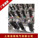真空断路器ZW32-12/T1250-31.5 上海龙熔 型号齐全