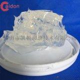 氮化硼高溫潤滑脂 爐前輥道潤滑脂