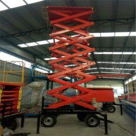 300公斤8米升降机 高空检修车 液压升降平台
