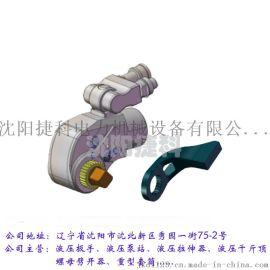 AFTY-1驱动式液压扳手