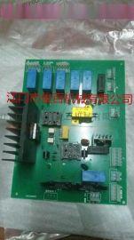 V2+ 压胶机线路板、热风机电路板、过胶机主板、输出板、PC板