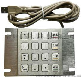 工业设备键盘金属小键盘K-8088A