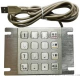 科利华工业设备键盘金属小键盘K-8088A