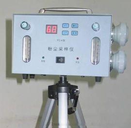 双路粉尘采样器,FC-4I双流量全尘采样仪