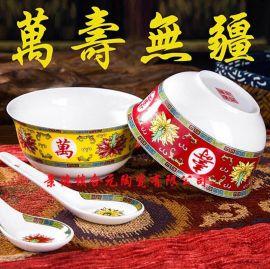 刻字寿碗定做厂家 老人生日寿碗 寿碗烧字