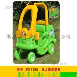 厂家直销幼儿园儿童塑料玩具车