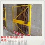 定制楼层施工电梯防护电梯井口
