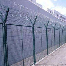 监狱防御防护网@Y型机场防护围网@防攀爬护栏网