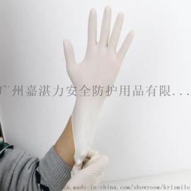 厂家直销9寸有粉光面乳胶手套医用检查手套