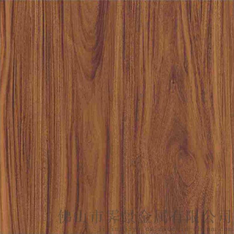 高溫輥塗鋁卷 氟碳 聚酯彩塗鋁卷 木紋系列