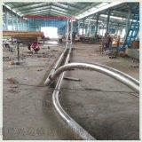 礦粉管鏈輸送機廠家 粉體料管鏈機