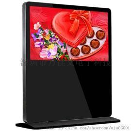 55寸横屏智能液晶广告机触摸一体机