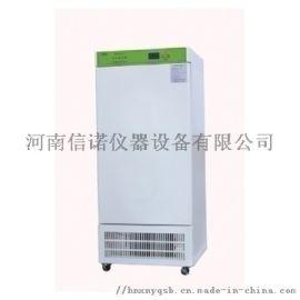 信阳生化培养箱,小型生化培养箱厂家直销