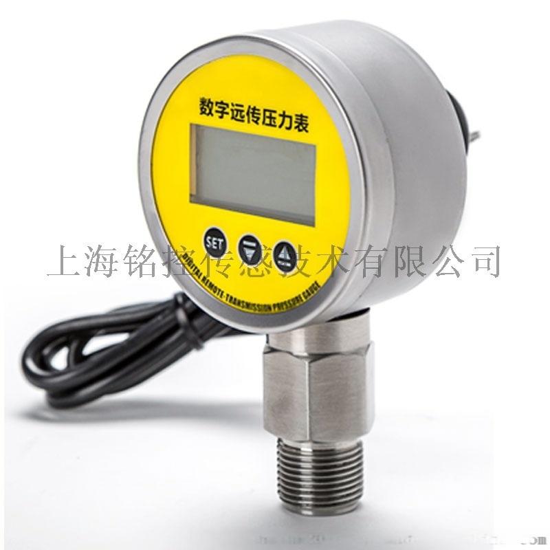 上海铭控 超声波清洗机远传表
