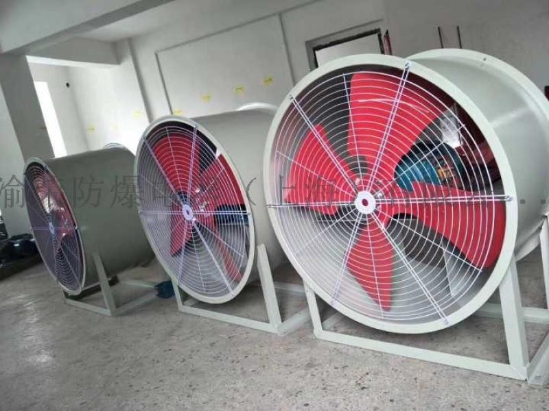 上海渝荣防爆IIC级非标轴流风机定做