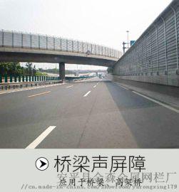 透明板声屏障小区降噪隔音墙高速公路隔音屏声屏障厂家