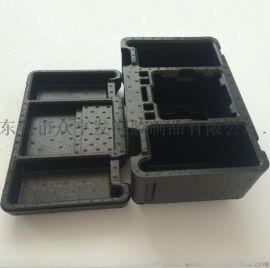 长期供应黑色EPP发泡胶包装盒 成型异形泡沫包装
