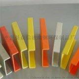 厂家直销玻璃钢拉挤型材 工字钢 槽钢