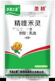 垄耕精喹禾灵广谱性阔叶作物除草剂