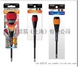 日本威威VESSEL螺丝刀2200(-6x150)