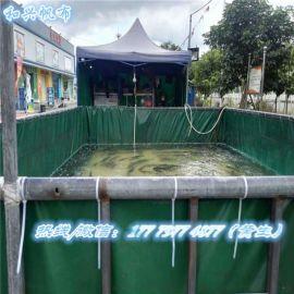 新型帆布养鱼养虾技术 打破技术传统的养殖水池