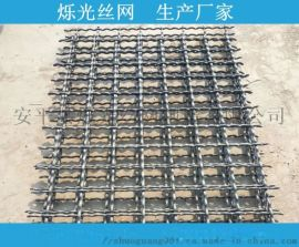 疙瘩軋花網 錳鋼編織軋花網降價處理