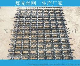 疙瘩轧花网 锰钢编织轧花网降价处理