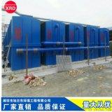 模块式一体化水洗污水处理设备 地埋式 旭日东