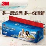 3M 靜電空調過濾網 DIY系列空氣防塵網配件