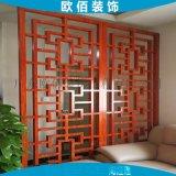 仿木紋雕花鋁板 仿古風格木紋鋁單板