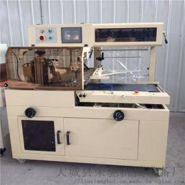 热收缩550式边封机 大型布匹套膜包装机