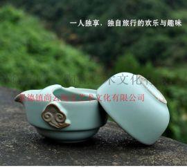 供应景德镇-尚云-旅行茶具