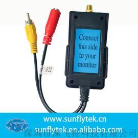2.4G低成本远距离数字音频接收器