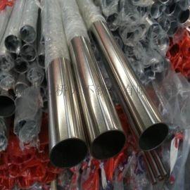 304不锈钢管 无缝工业管材 空心圆管 卫生管 精密管 里外抛光水管