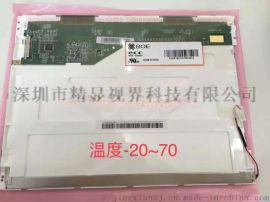 京东方IPS液晶屏,BA104S01-200