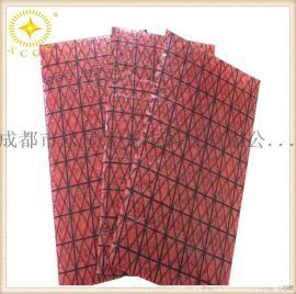 济南 气泡袋厂家直销网格膜复气泡袋黑色导电膜复合袋