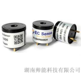 德国EC长寿命电化学氧气传感器ES4-O2-25%