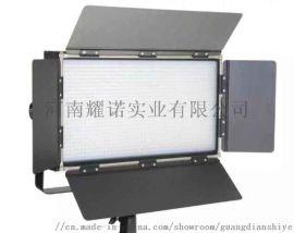 LED演播室灯平板灯舞台灯YN-100P