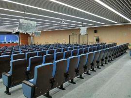 广东礼堂翻转椅,报告厅排椅,会议礼堂椅