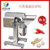 蒜泥机 酱料制品生产设备 不锈钢蒜泥机