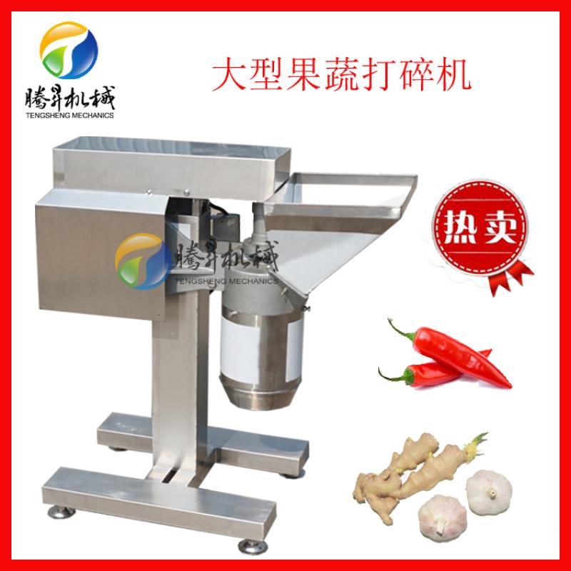 蒜泥機 醬料製品生產設備 不鏽鋼蒜泥機