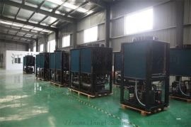商用空气能加盟 空气源热水器招商