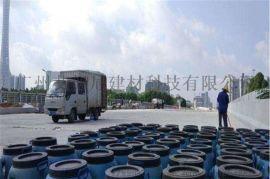 聚甲基丙烯酸甲酯(PMMA)防水涂料